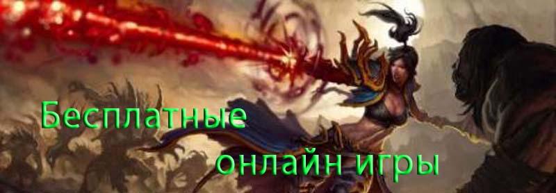 flash русский биьярд: